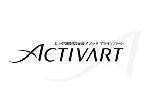 activart_bnr