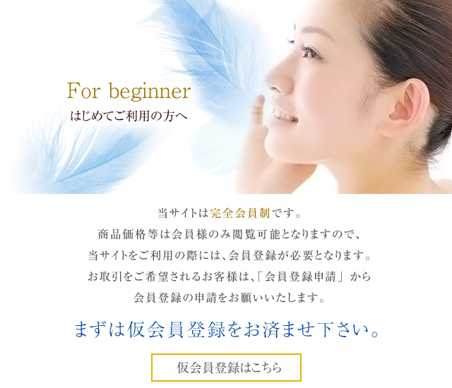 sp_beginner_bnr