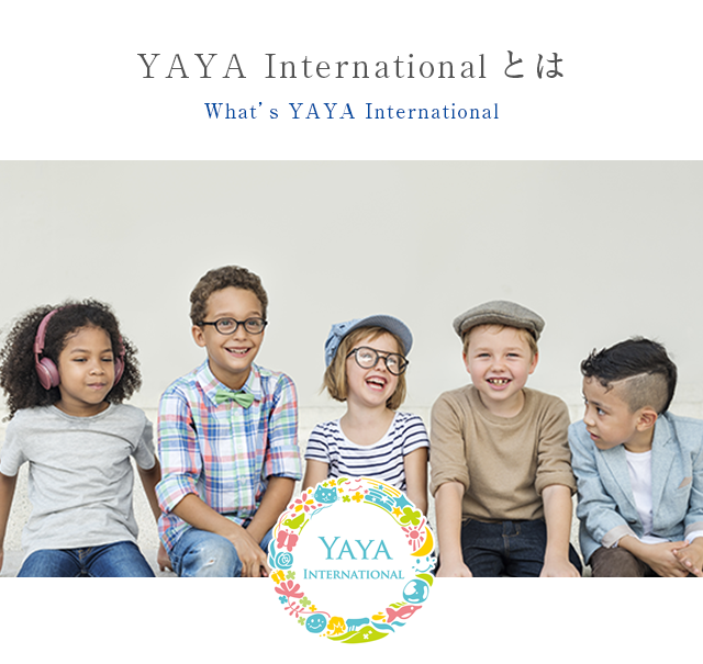 YAYA International とは