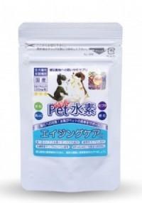 食べるマイナス水素イオンペット水素 定価/240ml×45カプセル ¥3,000(税別)
