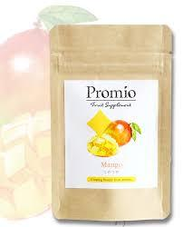 プロミオ フルーツサプリメント マンゴーフレーバー (ワントーン上のお肌に) 30g
