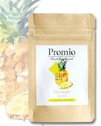 プロミオ フルーツサプリメント パインフレーバー (お肌の乾燥対策) 30g