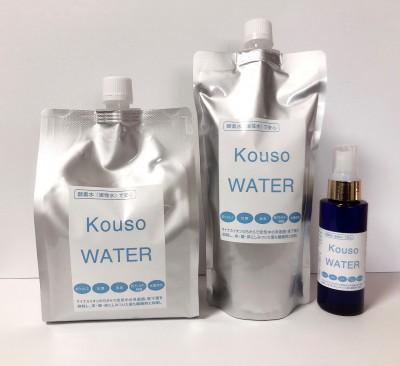 Kouso WATER