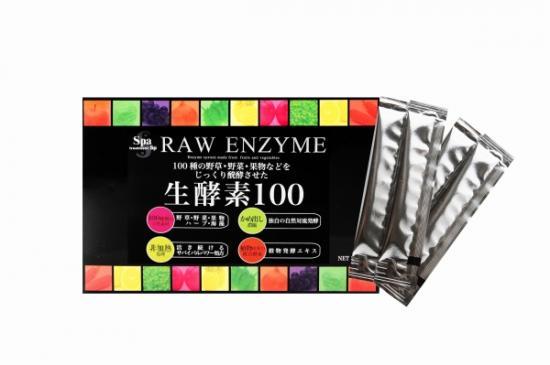 スパトリートメントSp 生酵素100  定価/3g×30包 7,200円(税込7,776円)