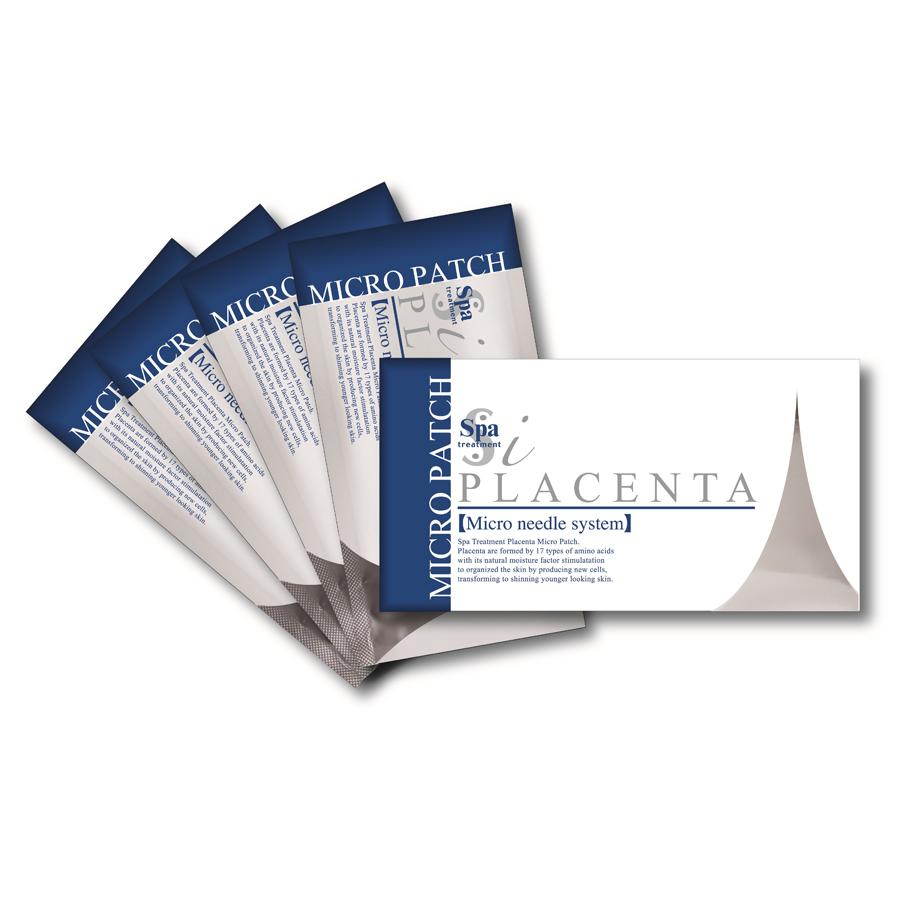 スパトリートメント iマイクロパッチ PL  定価/2枚×4セット 7,200円(税込7,920円)