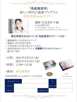 image_6487327_2.JPG