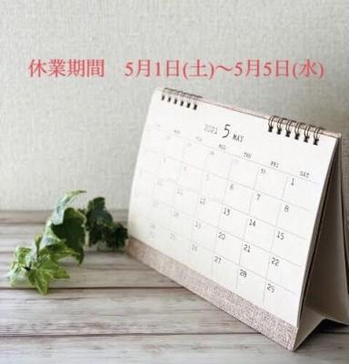 image_6487327_5.JPG