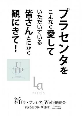 IMG_4884.jpeg